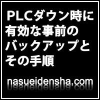 blog_20130128