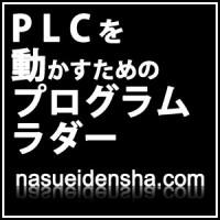 BlogTitle05