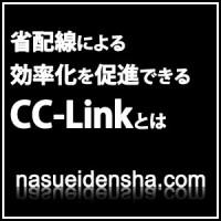 BlogTitle-cc-link