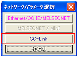 cc-link-detail_08