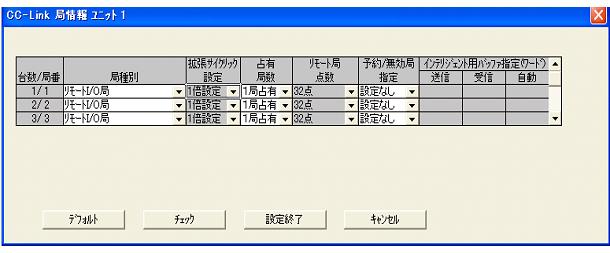 cc-link-detail_10