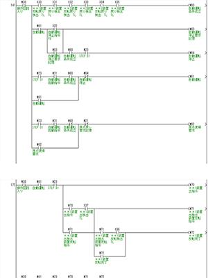 ステップ制御シーケンス図02 クリックするとPDFが開きます