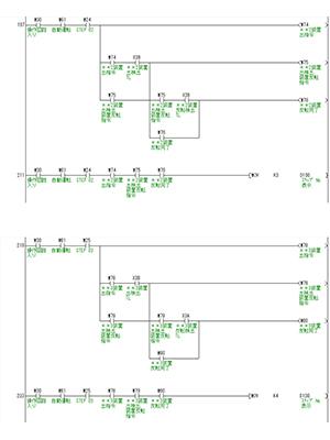 ステップ制御シーケンス図03 クリックするとPDFが開きます