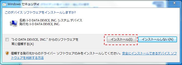 net-usb_03_07