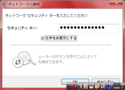 net-usb_04_04_a