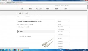 net-usb_04_09
