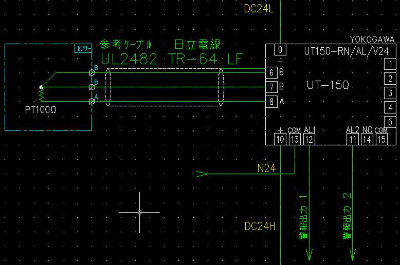 temperature-monitoring_03