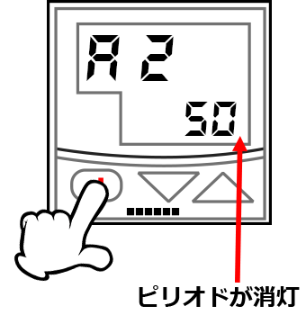 temperature-monitoring_10