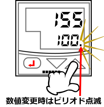 temperature-monitoring_12