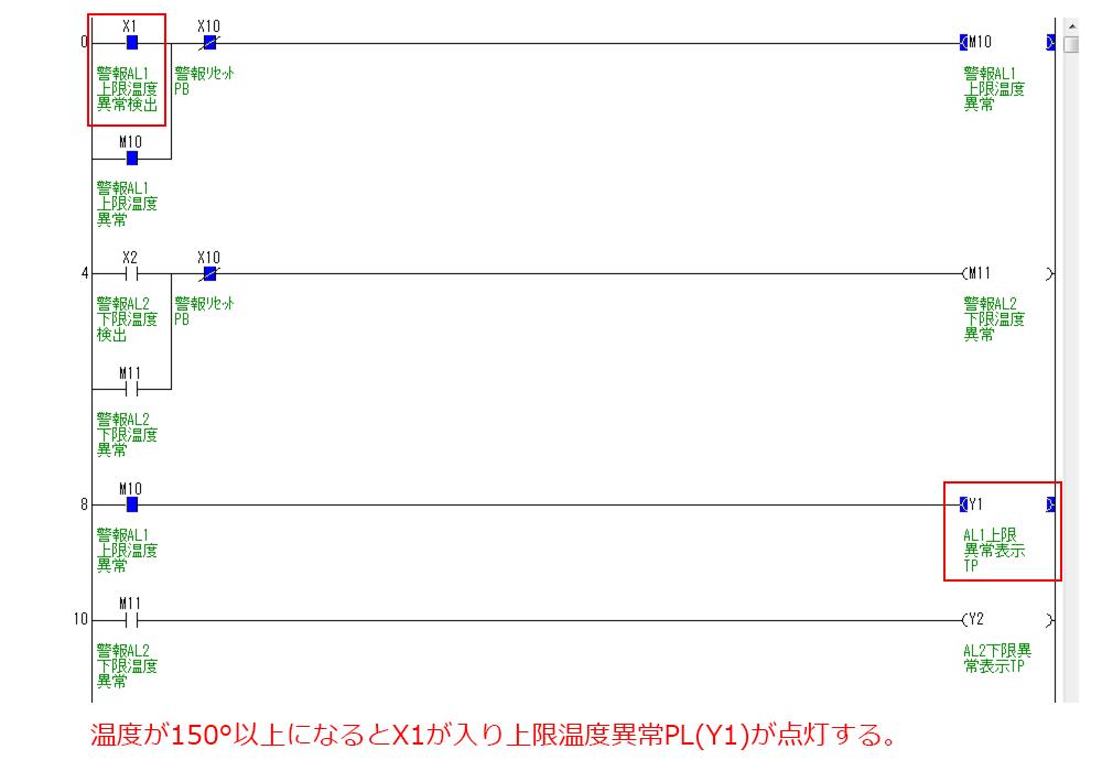 temperature-monitoring_15