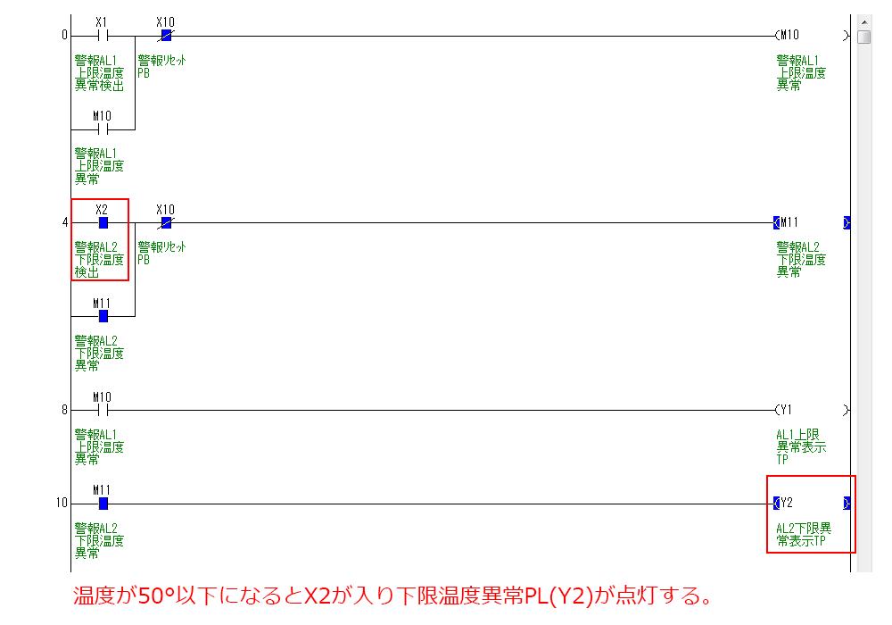 temperature-monitoring_17
